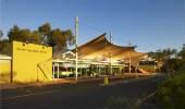 Desert Gardens Hotel - Northern Australia Uluru-Kata Tjuta National Park Australia