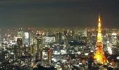 Park Hotel Tokyo   -  Tokyo Giappone