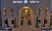Bay Club Hotel -  Haifa Israele