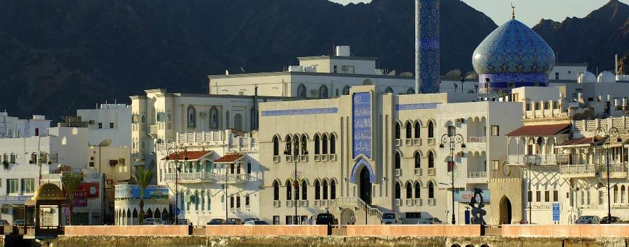 L'essenza dell'Oman - Oman Muscat, Muttrah Corniche