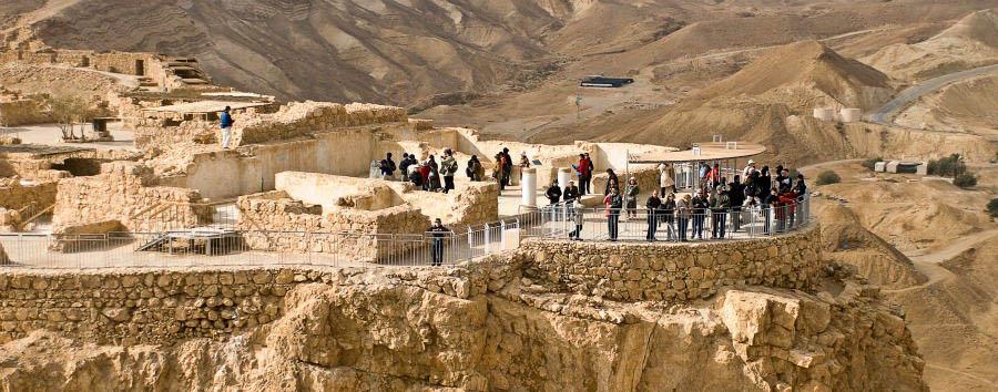 Israele in libertà - Israel Massada