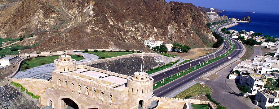Oman - Muscat view