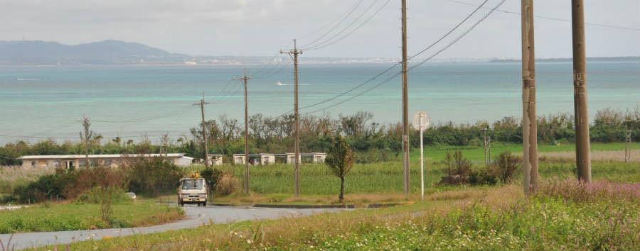 Mare a Okinawa: Kohamajima - Japan Kohamajima © JNTO