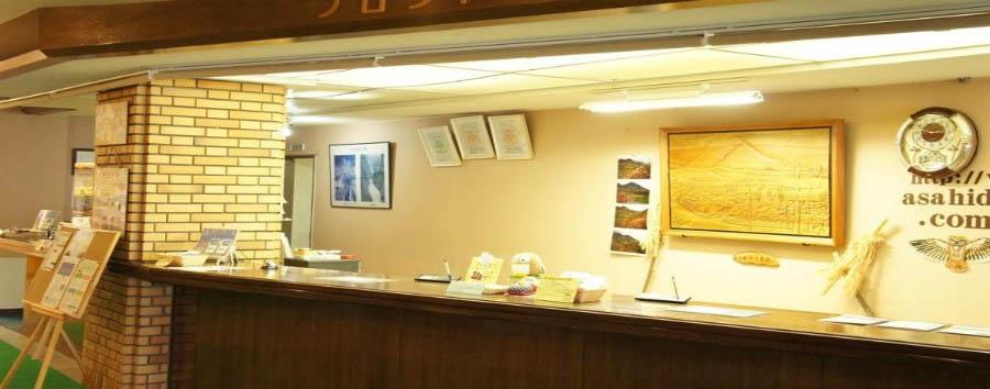 Grand Hotel Daisetsu - Front Desk