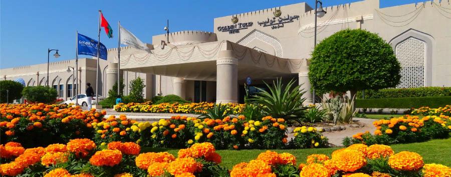 Golden Tulip Nizwa - Hotel Front View