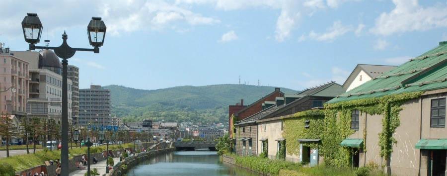 Wild Hokkaido - Japan Otaru, canal
