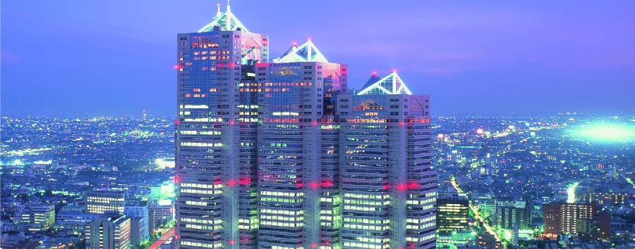 Park Hyatt Tokyo - Exterior View