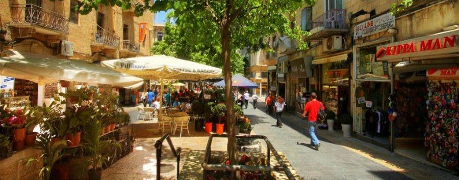 Jerusalem City Break - Israel, Jerusalem Ben Yehuda Promenade