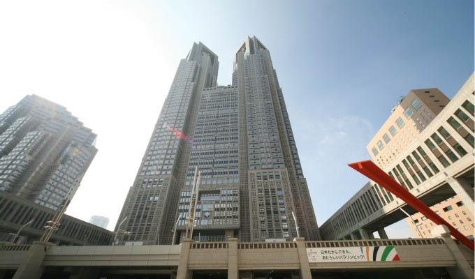 Tokyo, Metropolitan Government Building - Japan