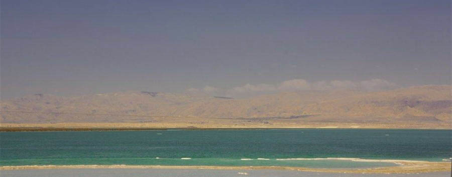 Gems of Israel - Israel View of The Dead Sea