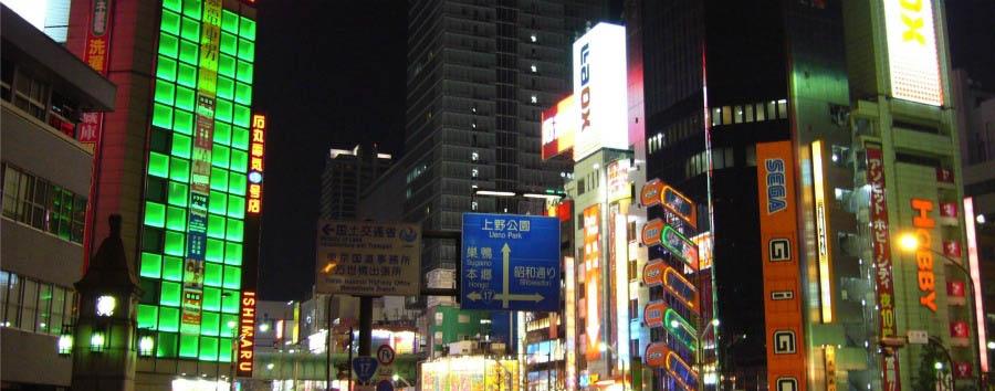 Riflessi di Tokyo - Japan Tokyo, Akihabara District by Night