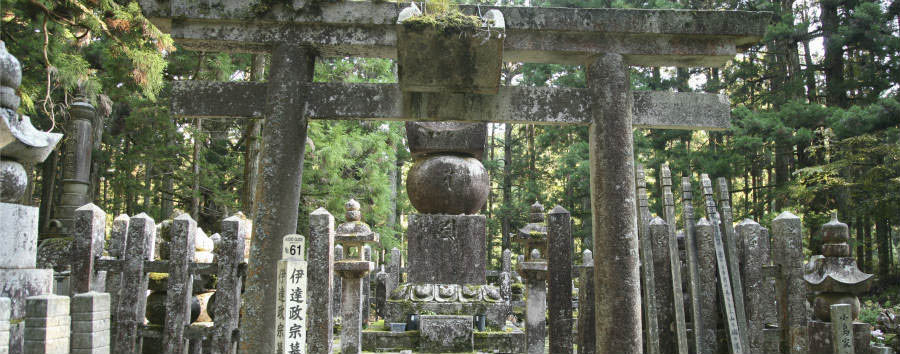 Gran Tour del Giappone - Japan Mt. Koya