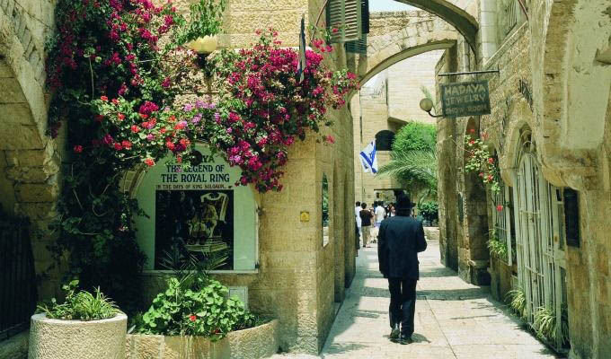The Restored Jewish Quarter - Israel, Jerusalem