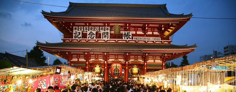 Japan - Tokyo - View of The Asakusa Temple