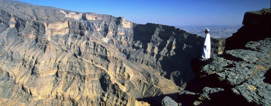 Oman Express - Oman Wadi Nakhar, Above Wadi Ghul