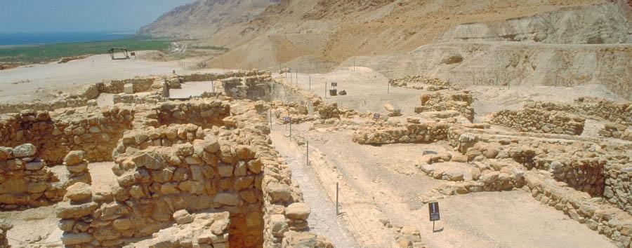 Gems of Israel - Israel Qumran Ruins