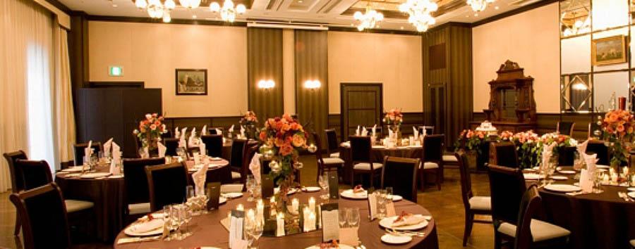 Hotel Monterey La Soeur Fukuoka - Salon Charme