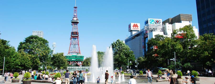 Giappone, la magia di Hokkaido  - Japan Sapporo, Odori Park