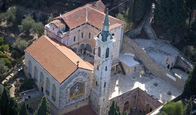 Jerusalem, The Church of Visitation - Israel