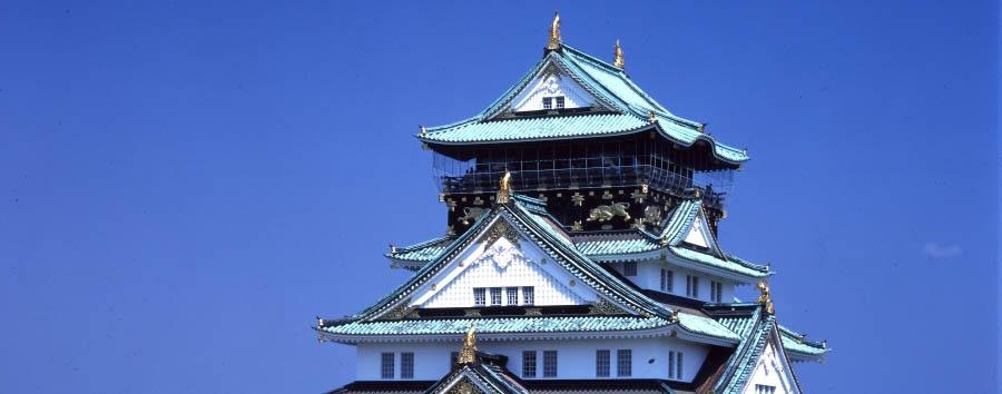 Giappone tra passato e futuro - Japan Osaka Castle View