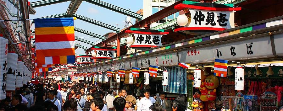 Giappone tra passato e futuro - Japan Tokyo - Nakamise-dori