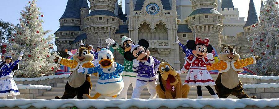 Tokyo Disney Resort - Japan Tokyo Disneyland Resort
