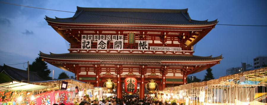 Le due anime del Giappone - Japan Tokyo, Senso-ji Temple