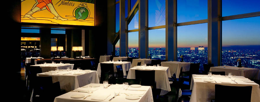 Park Hyatt Tokyo - New York Grill Restaurant