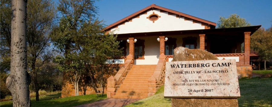 Waterberg Camp - Lodge Entrance