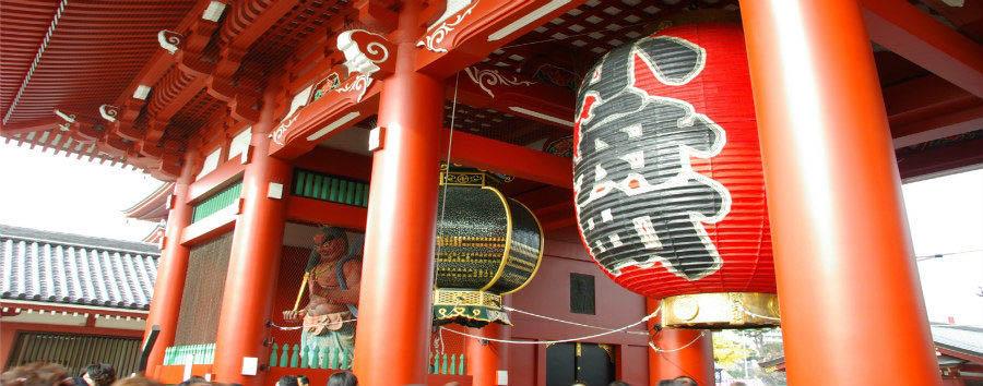 Kyoto, Mt. Fuji e Tokyo - Japan Tokyo, Sensoji Temple in Asakusa