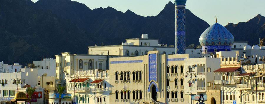 Easy Oman - Oman Muscat, Corniche de Muttrah