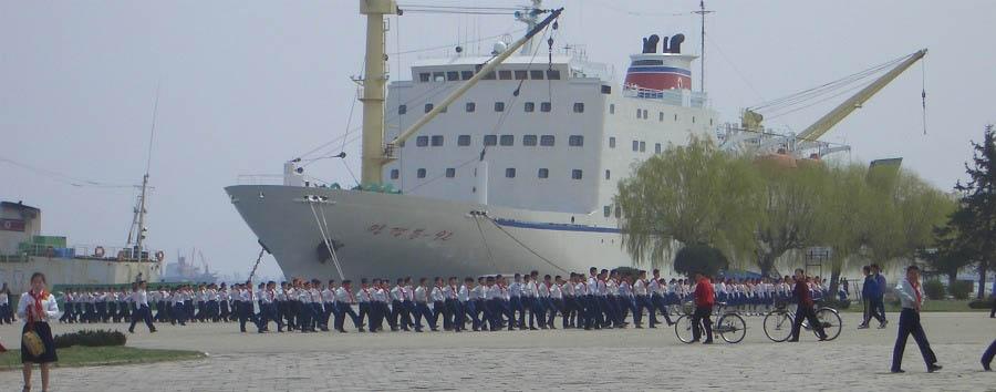 Corea del Nord da scoprire - North Korea Wŏnsan - Port