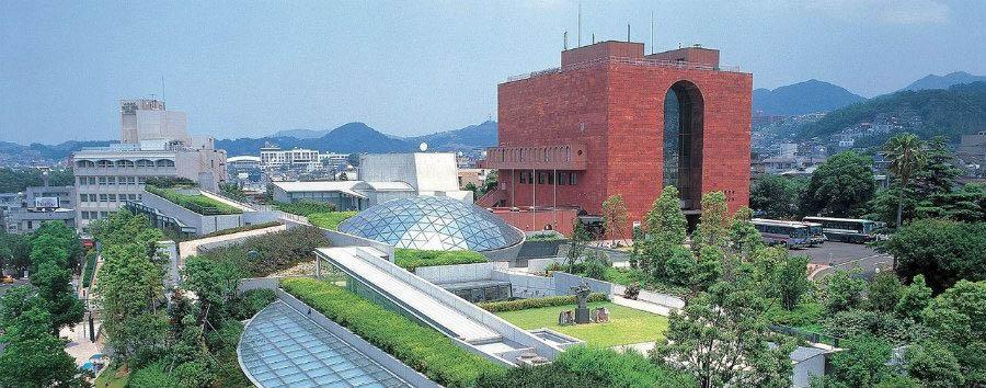 Kyushu, culla della civiltà - Japan Nagasaki, Atomic Bomb Museum