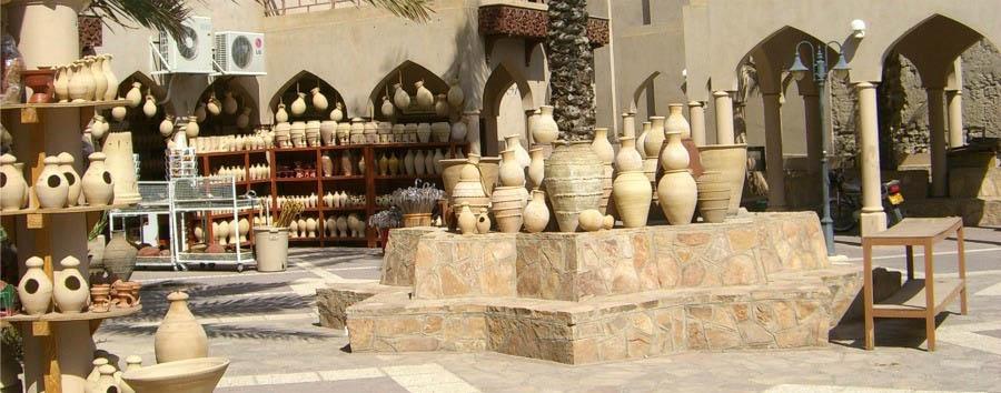 Classic Oman & Masirah - Oman Nizwa, The Traditional Souk