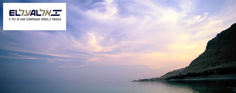 Natale in Israele - Israel The Dead Sea