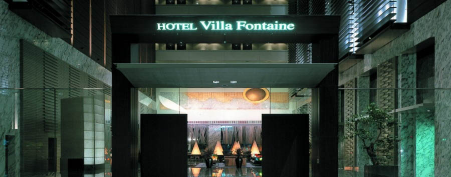 Villa Fontaine Shiodome - Entrance