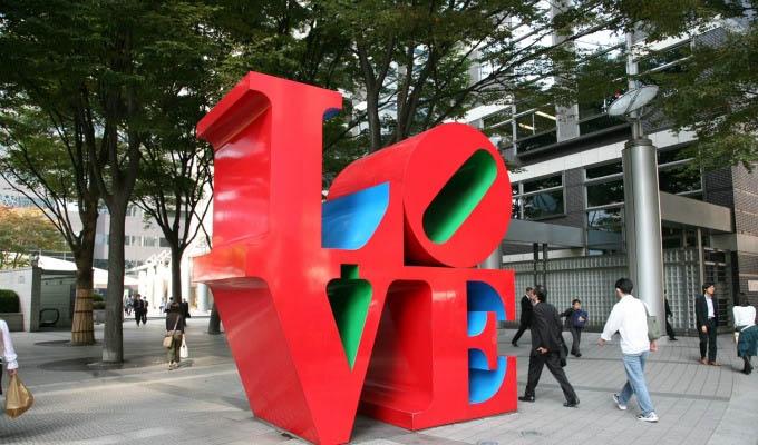Tokyo, Art Installation in Shinjuku District - Japan