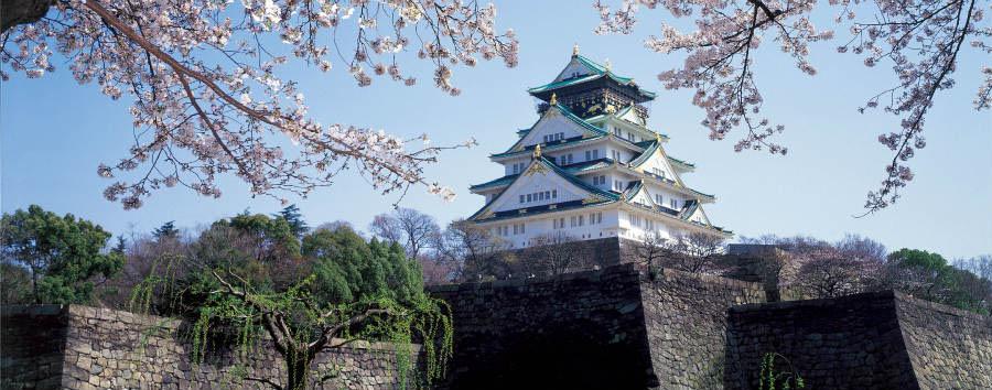 Shikoku, culla dello Shintoismo  - Japan Osaka Castle