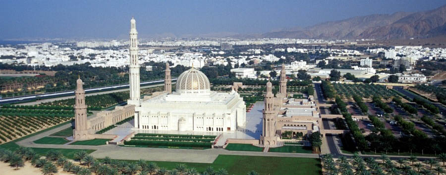 Oman - Muscat, Grand Mosquee Sultan Qaboos