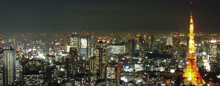 Park Hotel Tokyo - View of Tokyo from the Park Hotel Tokyo