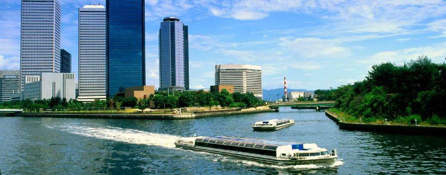 Armonia Giapponese - Japan Osaka city