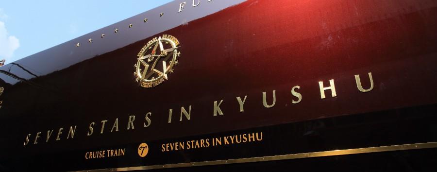 Cruise Train Seven Stars in Kyushu (2 giorni) - Cruise Train Seven Stars