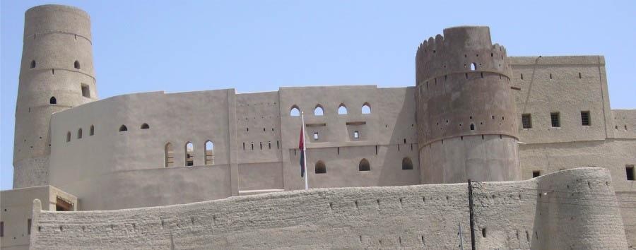 Oman Express - Oman Bahla Fort