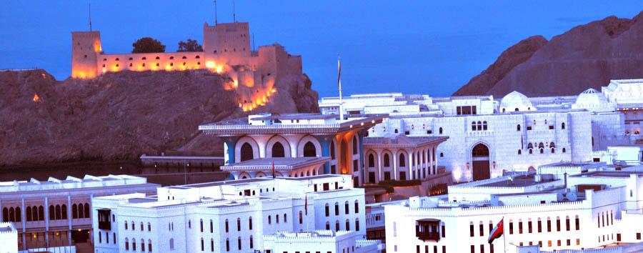 Easy Oman - Oman Muscat at Night