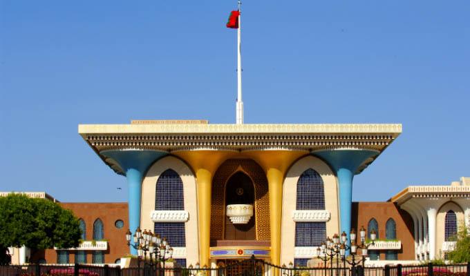 Muscat, Al Alam Palace - Oman