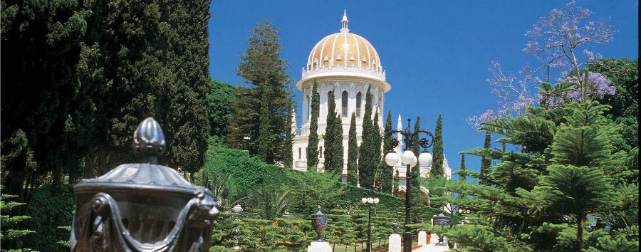 Israele in libertà - Israel Haifa, Bahai Gardens and Shrine