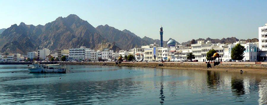 Oman e Zanzibar, la via delle spezie - Oman View of Muscat