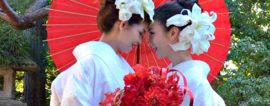 Gay Wedding in Kyoto - Japan Kyoto, Buddhist Wedding