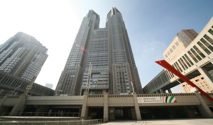 Tokyo, The Metropolitan Government Building - Japan