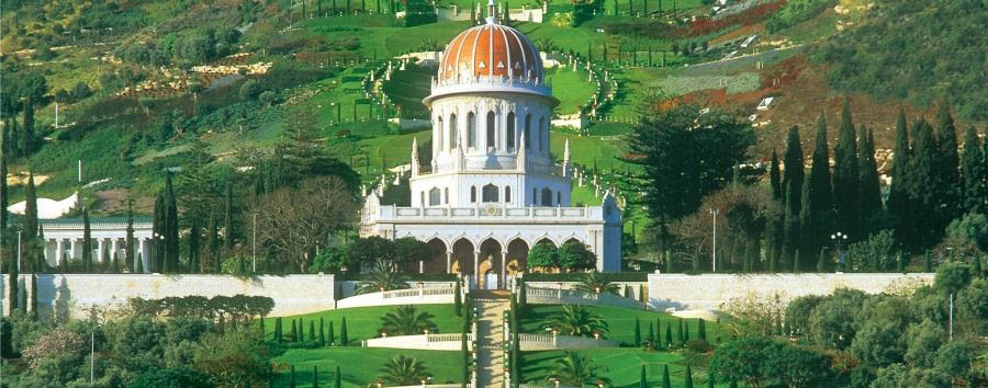 Gems of Israel - Israel Haifa, Mount Carmel and the Bahai Shrine
